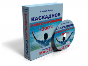 IMG_01032016_005955